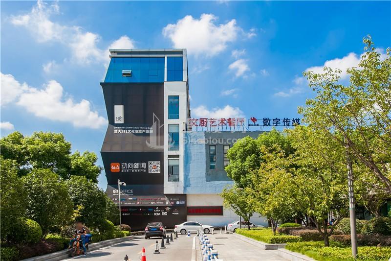 楚天181文化园