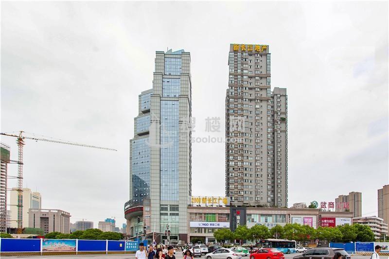 汇通新长江广场