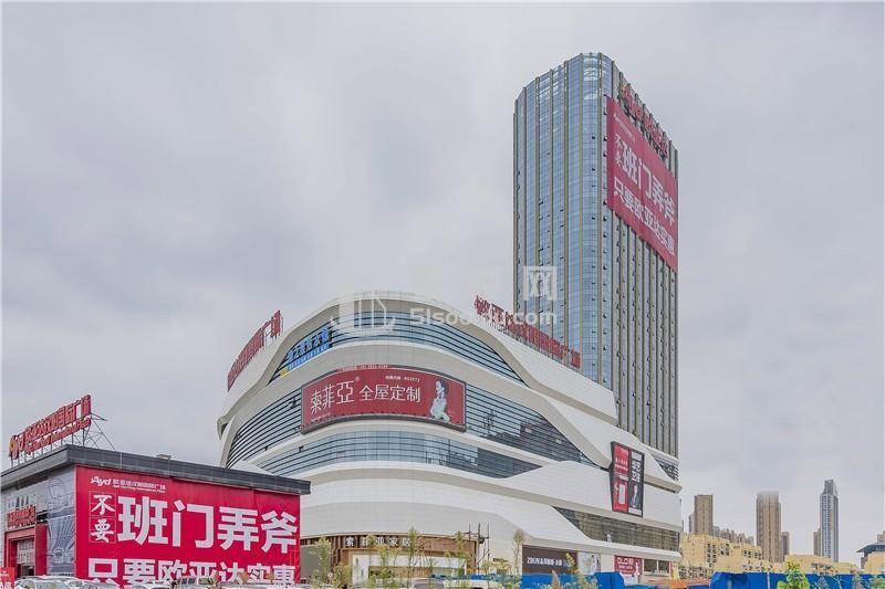 欧亚达汉阳国际广场