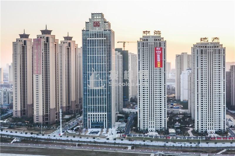 中海大厦(武汉)